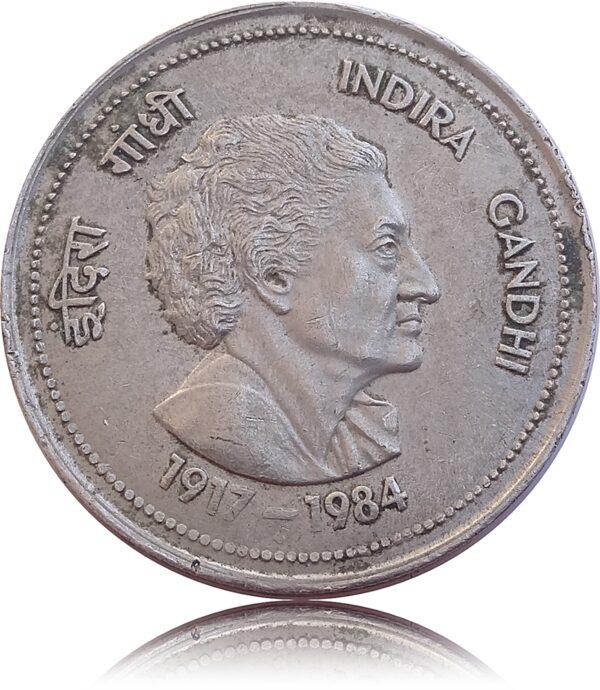 1985 5 Rupee Indira GandhiCommemorative coin Bombay Mint - Worth Collecting