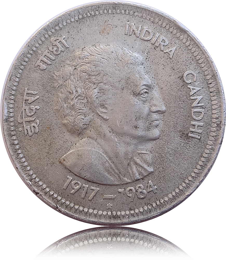 1985  5 Rupee Indira Gandhi Commemorative coin Hyderabad Mint - Best Buy
