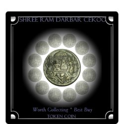 RARE SHREE RAM DARBAR OLD COPPER TOKEN COIN – SRI RAM SITA LAXMAN HANUMAN