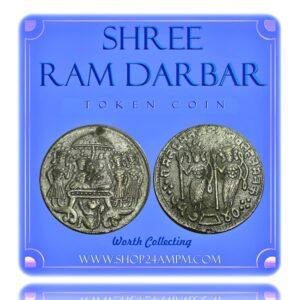 SHREE RAM DARBAR OLD COPPER TOKEN COIN – SRI RAM SITA LAXMAN HANUMAN