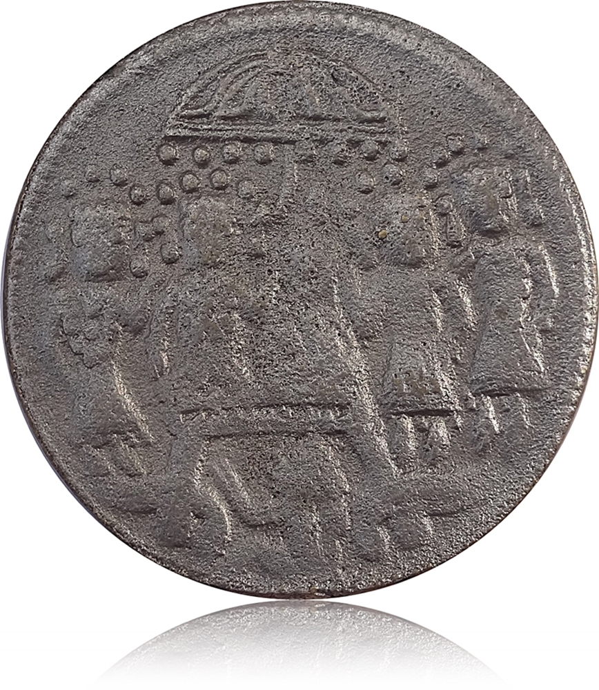 SHREE RAM DARBAR OLD COPPER TOKEN COIN – SRI RAM SITA LAXMAN HANUMAN - RARE