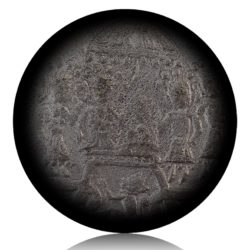 SHREE RAM DARBAR OLD COPPER TOKEN COIN – SRI RAM SITA LAXMAN HANUMAN