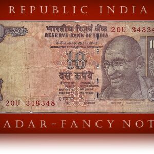D-86 10 Rupee Note with Radar series 348348 N Inset Dr.Subbarao 10 Rupee Note 2011