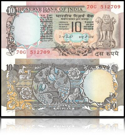 D-35 10 Rupee UNC Note  'A' Inset I.G.Patel - 2 Notes - Best Buy