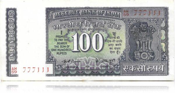 100 Rupee Note Sign By K R Puri SUPER FANCY NOTE 777111