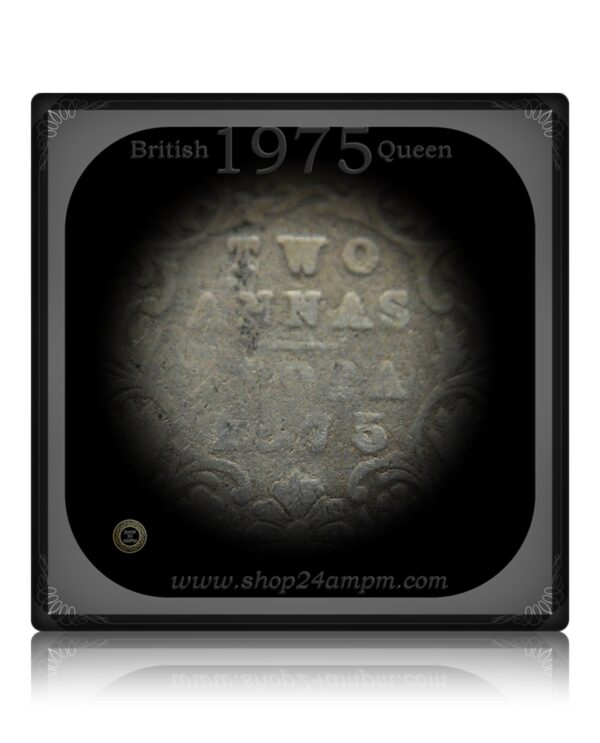 1875 2 Annas Coin British India Queen Victoria - Worth Buy