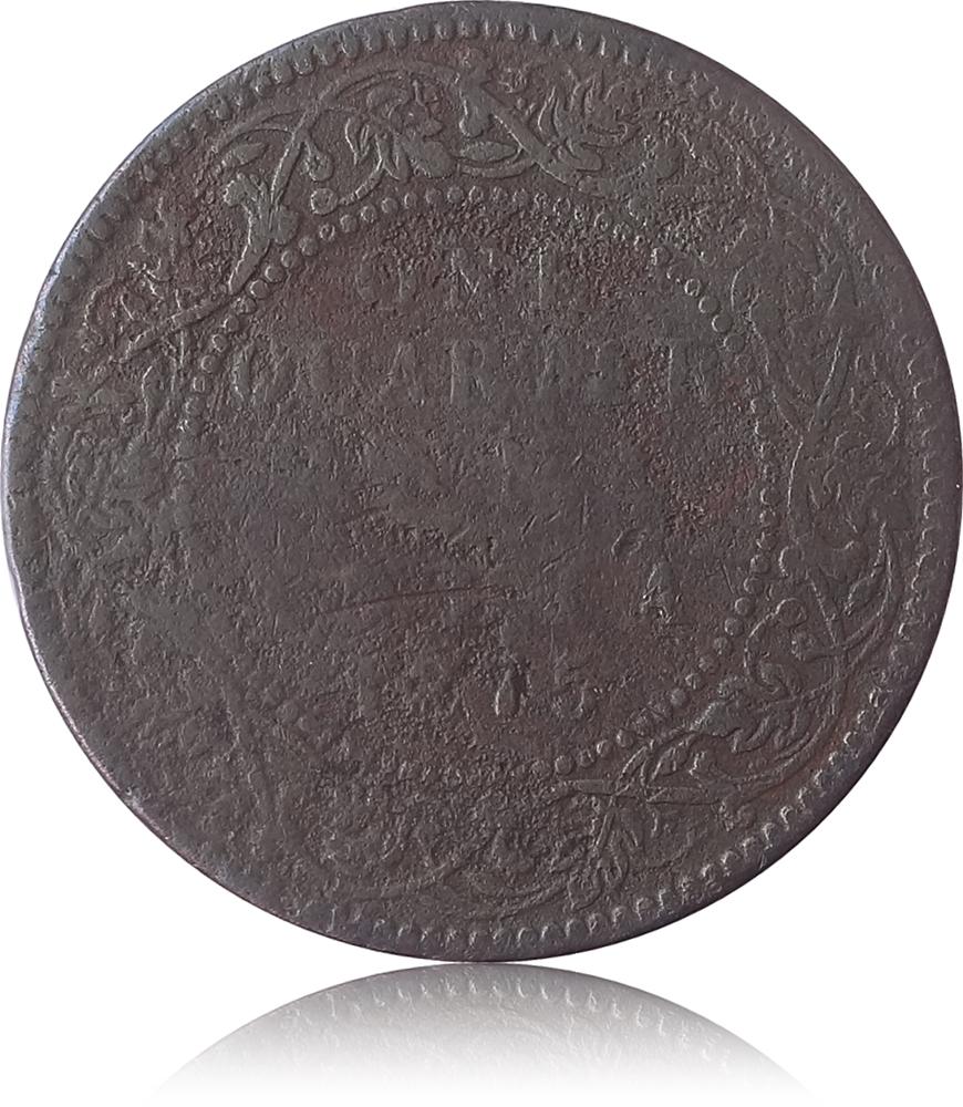 1875 Quarter Anna Value