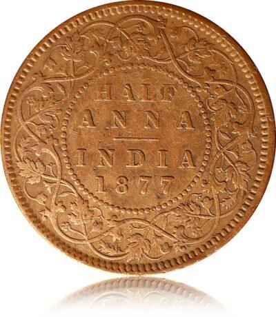 1877 1/2 Half Anna Queen Victoria British India - Rare Best Found