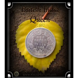 1882 British India Queen Victoria 1 Rupee Silver Coin