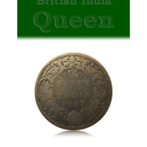 1897  1/4 Quarter Rupee Silver Coin British India King George V Calcutta Mint - Best buy