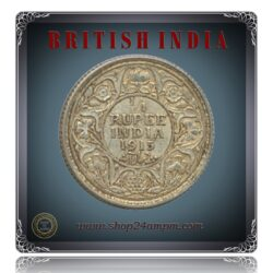 1915  1/4 Quarter Rupee British India King George V  Bombay Mint - Worth Buy