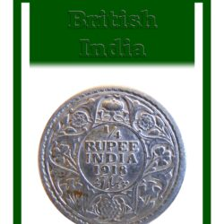 1918  1/4 Quarter Rupee Silver Coin British India King George V Calcutta Mint - Best buy