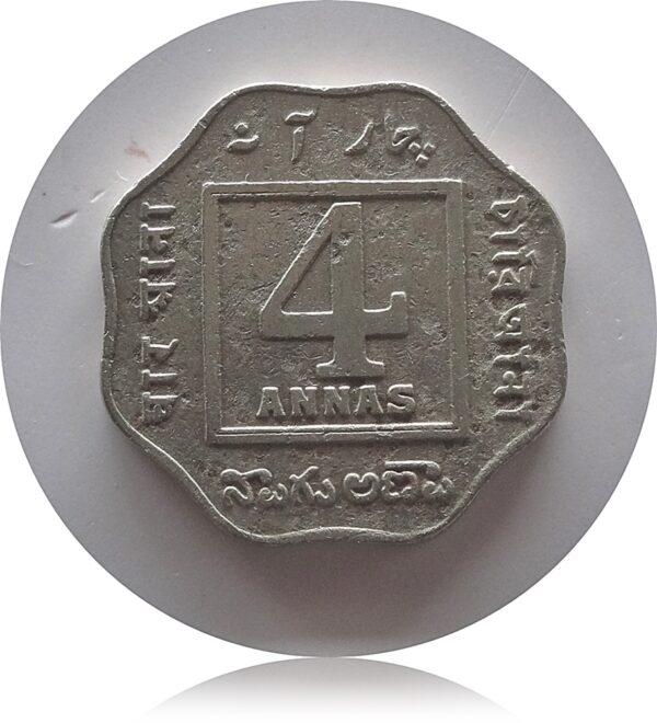 1919 4 Annas King George V Calcutta Mint - Worth Buy