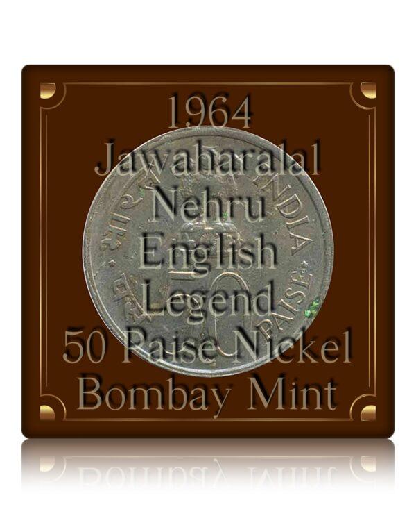1964 50 Paise Commemorative Nickel Coin – Jawaharalal Nehru English Legend
