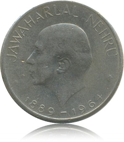 1964 50 Paise Commemorative Nickel Coin – Jawaharalal Nehru English Legend