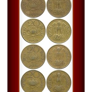 1968 1969 20 Paise Lotus Coin Republic India Bombay Mint