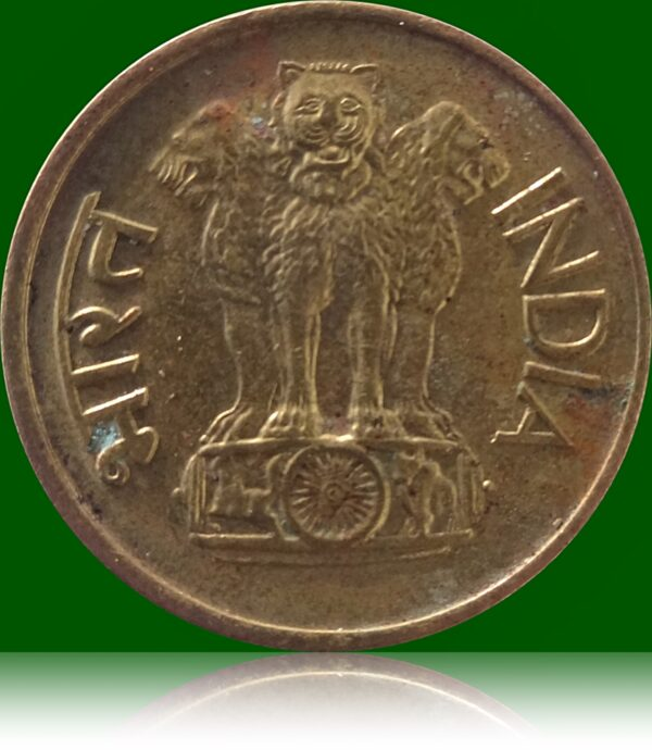 1971 20 Paise Lotus Nickel Brass Coin – Bombay Mint