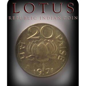 1971 20 Paise Republic India Brass Lotus Coin - RARE