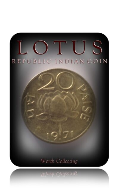1971 20 Paise  Republic India Brass Lotus Coin - RARE