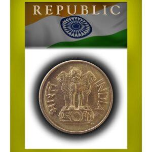 1971 20 Paise Republic India Nickel Brass Lotus Coin