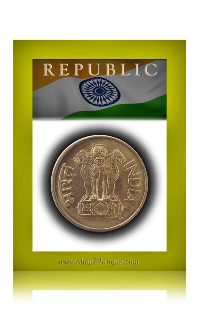 1971 20 Paise Republic India Nickel Brass Lotus Coin
