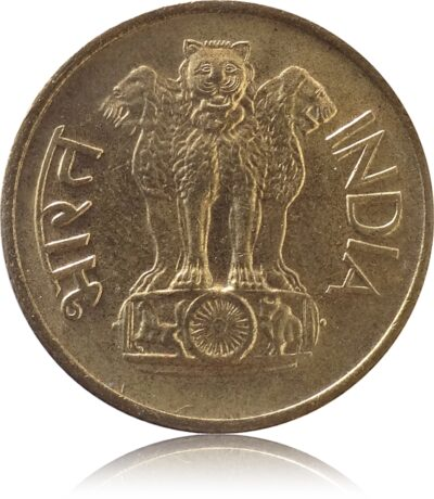 1971 20 Paise Brass Coin Republic India Bombay Mint-Worth Buy