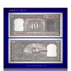 D-22 1977-82  10 Rupee UNC Note D Inset I.G.Patel -  Best Buy