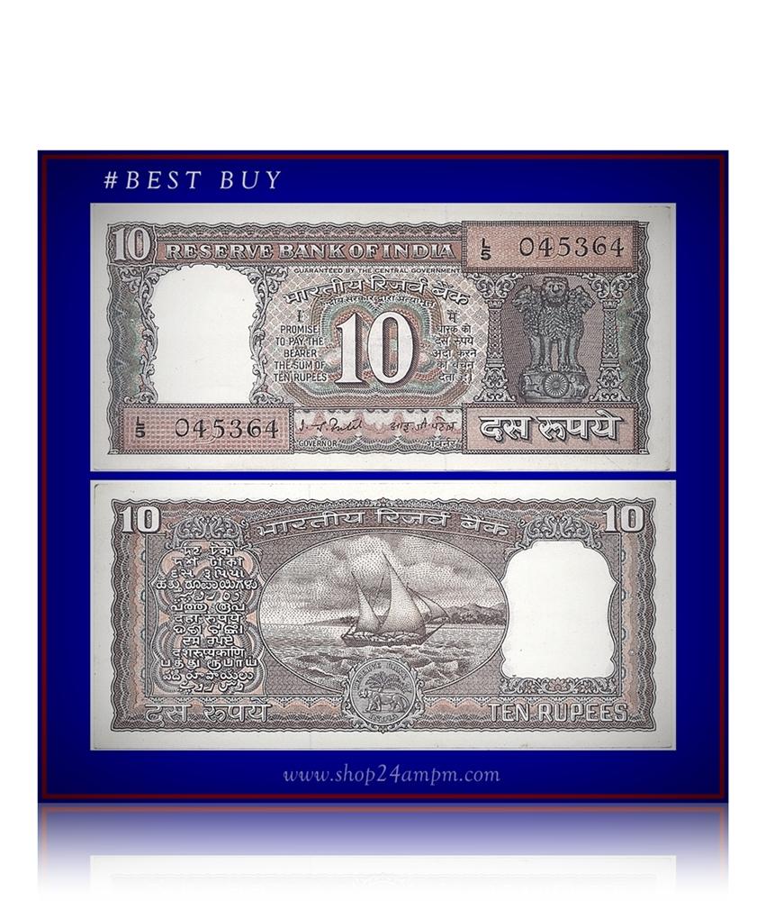 D-22 1977-82 10 Rupee UNC Note D Inset I.G.Patel - Best Buy