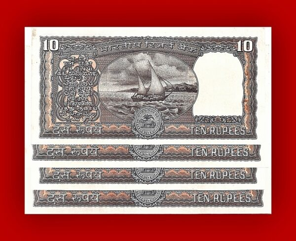 "D-29 1990-92 ""K Series"" S. Venkitaramanan 10 Rupee UNC Notes - 4 Notes"