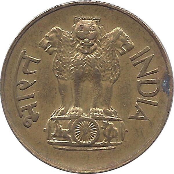 1969 20 Paise Republic India Mahatma Gandhi – Bombay Mint