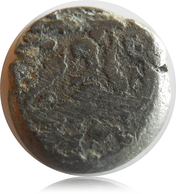 Old Heritage Mugal Coin - Unknown & Unread Coin - RARE