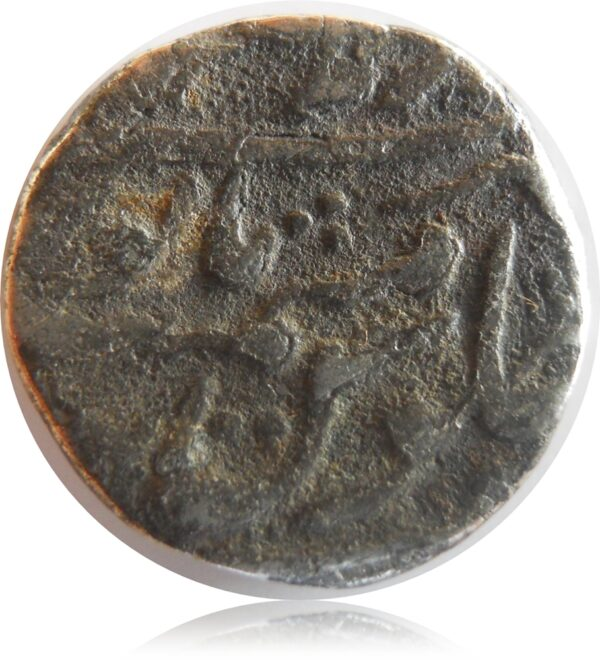 Rare Mugal Groove Silver Coin - Worth Collected