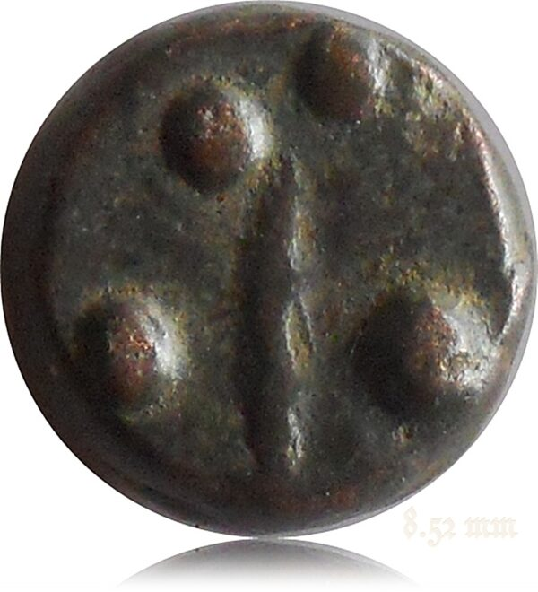 Ancient Coin of South India - Stash it