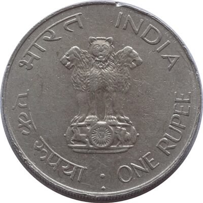 1969 1 One Rupee Coin Mahatma Gandhi Centennial Issue  Bombay Mint
