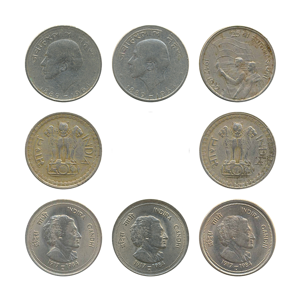Old Republic Indian 50 Paise Coins - UGET - 8 Coins