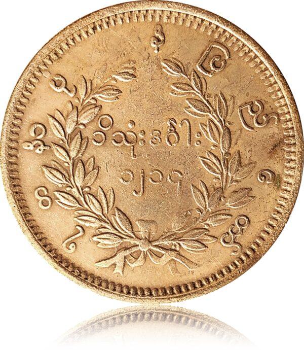 RARE BURMA MYANMAR 1852 SILVER 1 KYAT RUPEE PEACOCK COIN