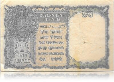 1940 1 Rupee British India Note King George VI C E JONES - Fancy Ending Number Note