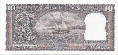 D-24 1982-8510 Rupee UNC Note Dr.Manmohan Singh - 4 Notes