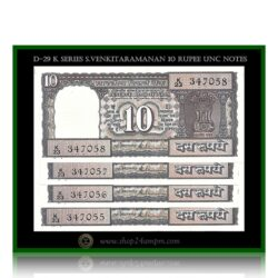 D-29 K Series S. Venkitaramanan 10 Rupee UNC Notes