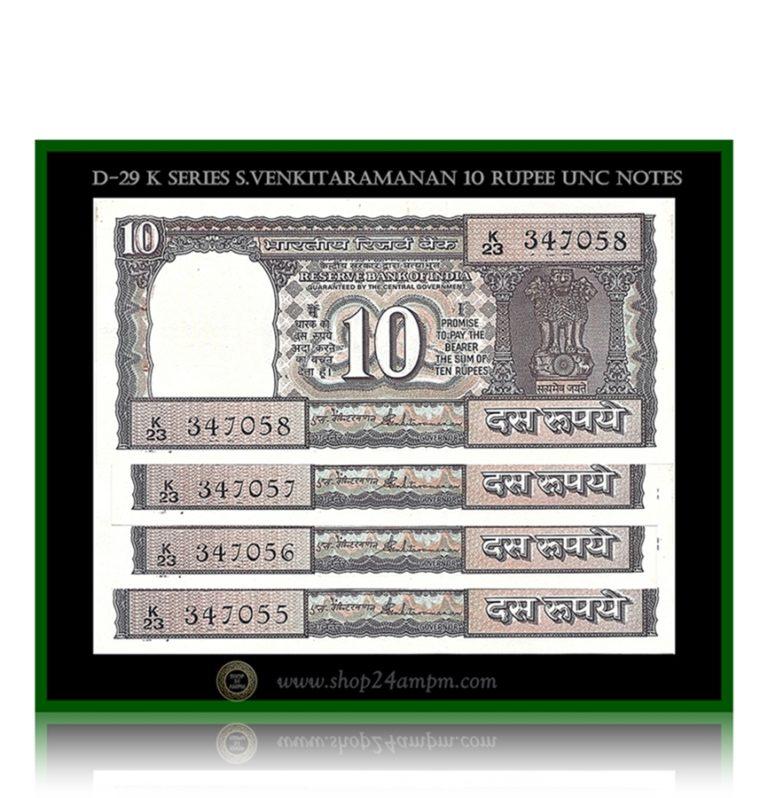 D-29 K SeriesS. Venkitaramanan 10 Rupee UNC Notes