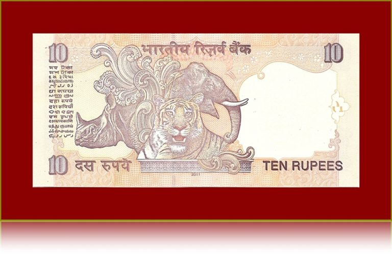 D-S17a 2011 10 Rupee UNC Note with N Inset D.Subbarao Star Series - Worth Collecting