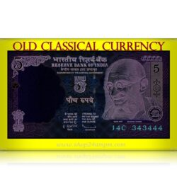 C-42  2010 5 Rupee UNC Note Fancy ending number sign by D  Subbarao - RARE