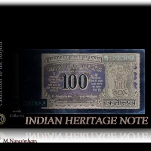 """1977 G 31 100 Rupee Old Note with fancy Ending Number """"888"""" sign by M Narasimham"""