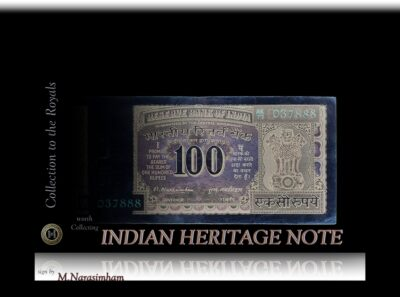 "1977 G 31 100 Rupee Old Note with fancy Ending Number ""888"" sign by M Narasimham"