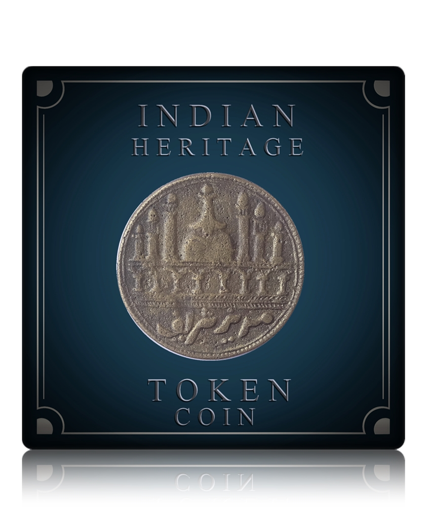 Indian Heritage Token Coin - RARE COIN