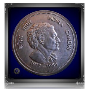 1985 5 Rupee Indira GandhiCommemorative coin Bombay Mint – Worth Collecting