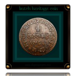 INDIAN PRINCELY STATES KUTCH 1926-1932 1. 1/2 DOKDA COIN