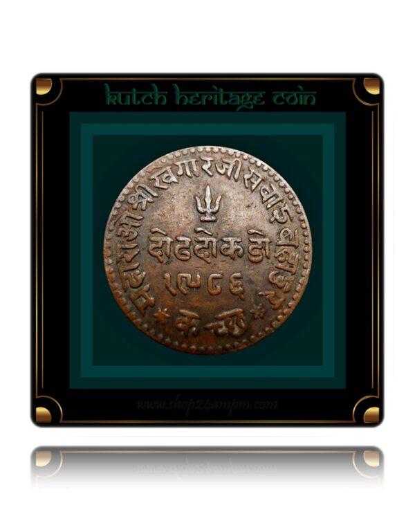INDIAN PRINCELY STATES KUTCH 1926-1932 1. 1/2 DOKDA COIN