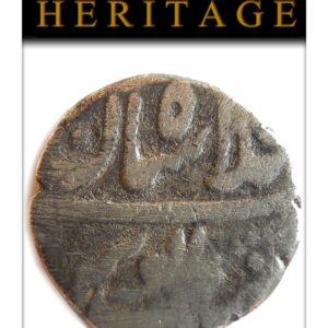 North India Mugal Coin - Sliver Rare Worth