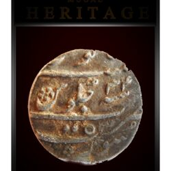 Rare North Indian Mugal Coin - with patina Worth